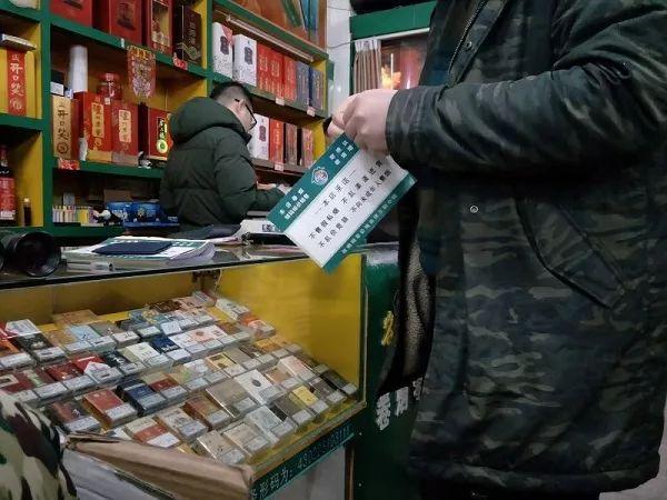 保护未成年人身心健康 攸县烟草,工商联合开展专项整治行动