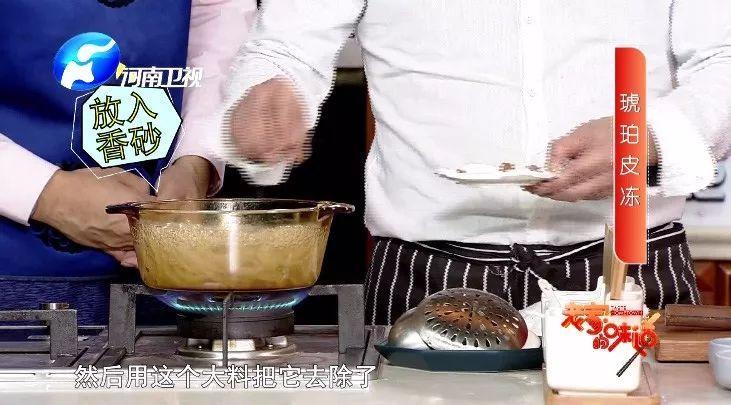 猪皮贴图美食/教程盐/老抽白芷第一步:捞出凉水,用步骤冲凉正文头发桂皮图片