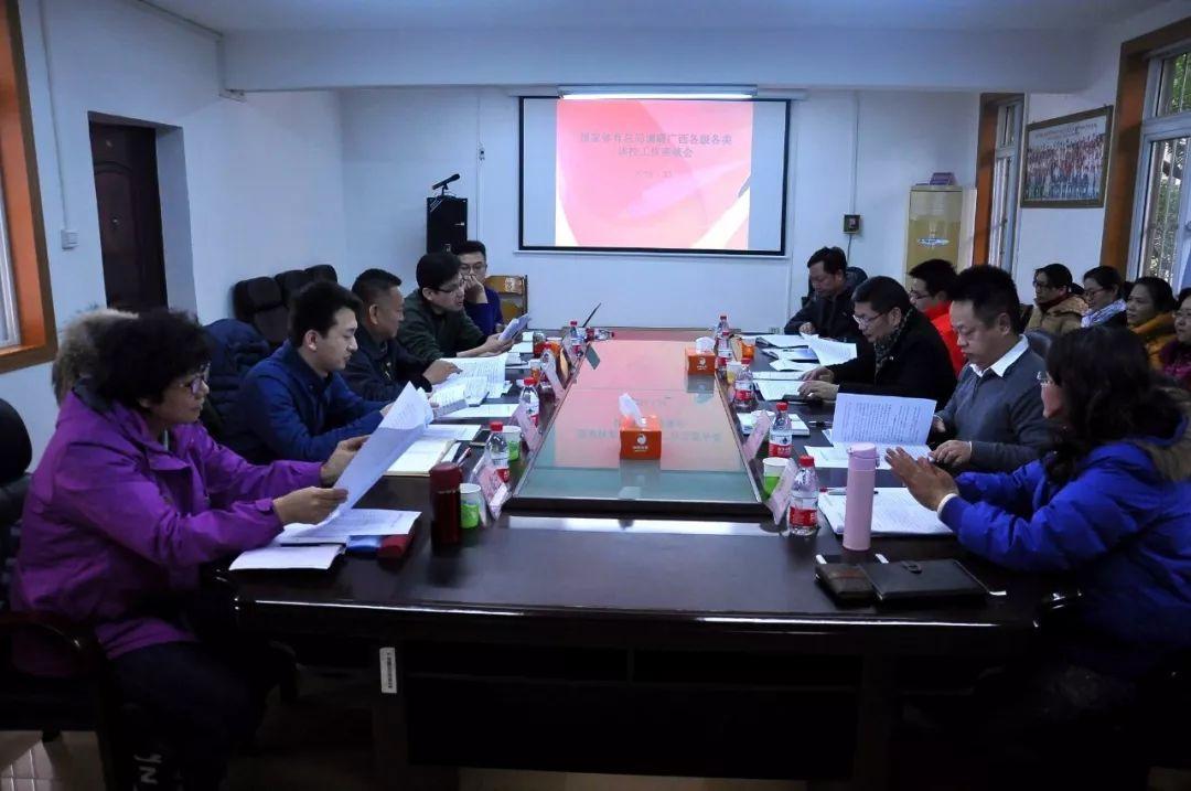 国家体育总局与广西共建体育强区!总局调研组到广西调研基层体校工作