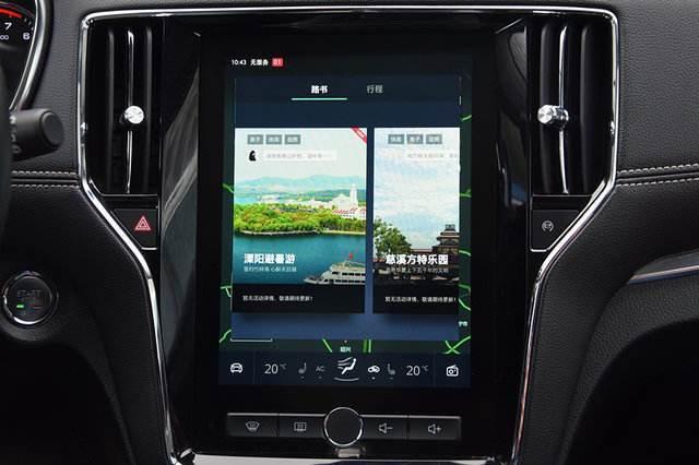 斑马网络在趟一条路:上车还玩手机,这是我们的耻辱。