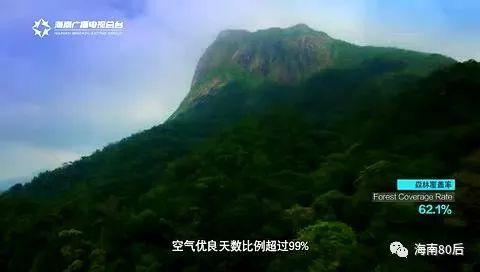 中国外交部向全世界推介海南:新时代的中国 - 美好新海南 共享新机遇