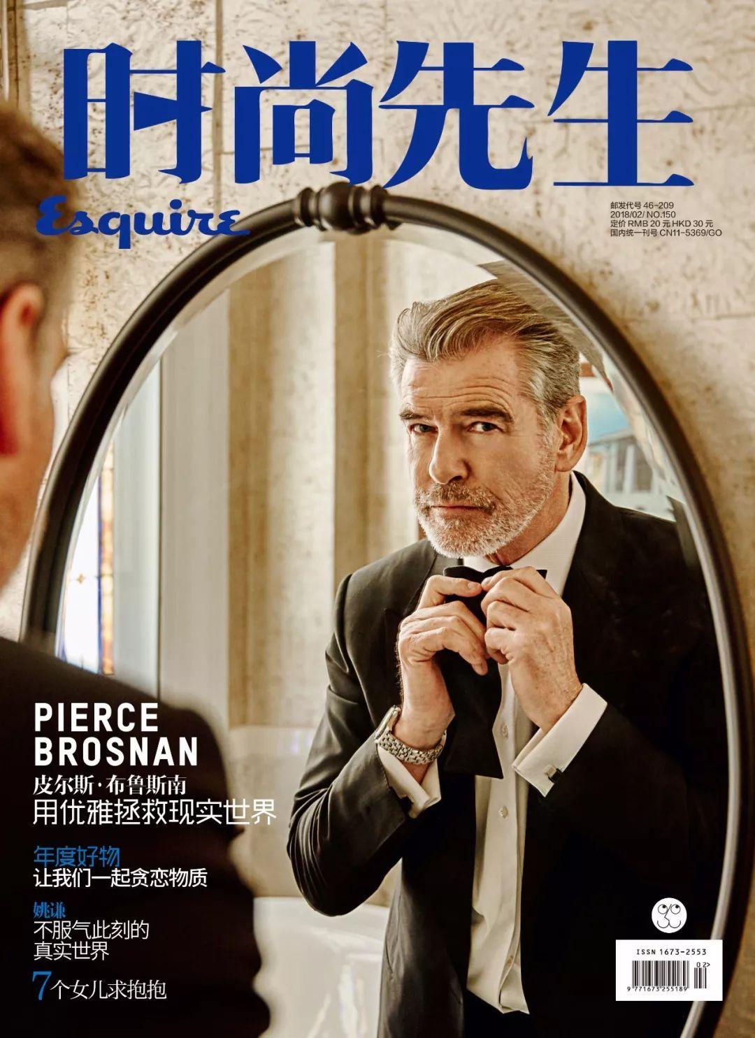 他不再是《007》里的邦德了,但他依然想拯救世界