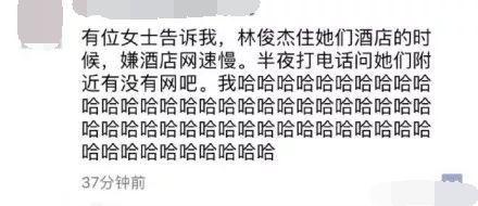 小金这名界广雍太樊三家方妹冯是保的公太人妹千宗