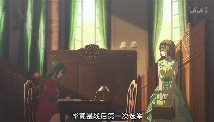 少女与花语,爱和期望,《紫罗兰》的原创剧情还在继续 - ACG17.COM