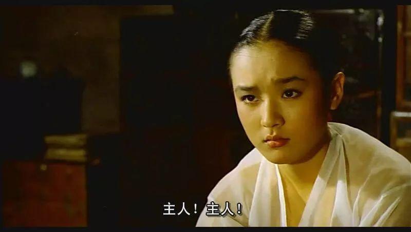 韩国电影《典妻》