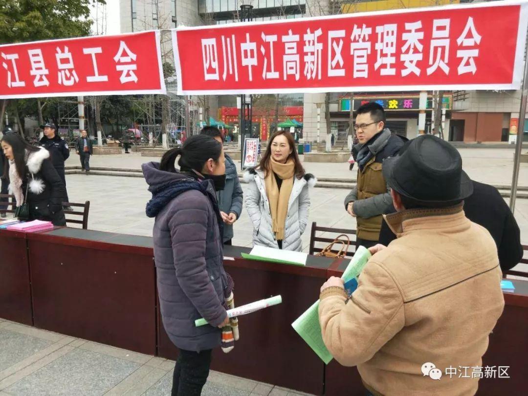 中江高新区参加园区企业组织德阳-中江2018春15米宽12米深的房子设计图图片