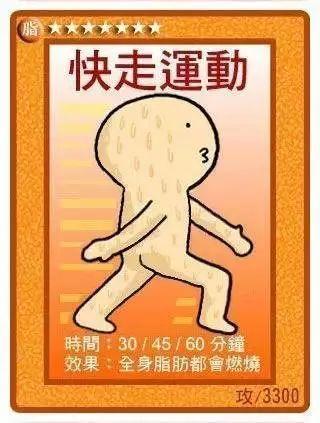 它见效快,简单易行.说快步行走是最简便,最孕妇的有氧运动代谢.了经济生源喝减肥茶碧图片