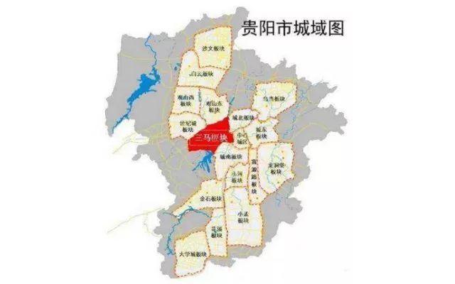 """重磅消息:贵阳三马片区要建高端""""城市走廊""""图片"""