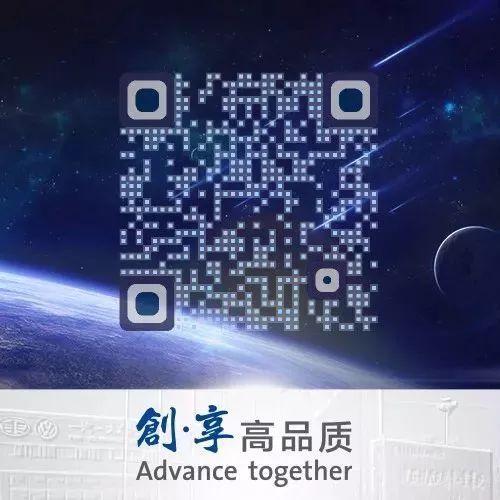 """民众荣膺""""年度公益企业环保奖"""""""