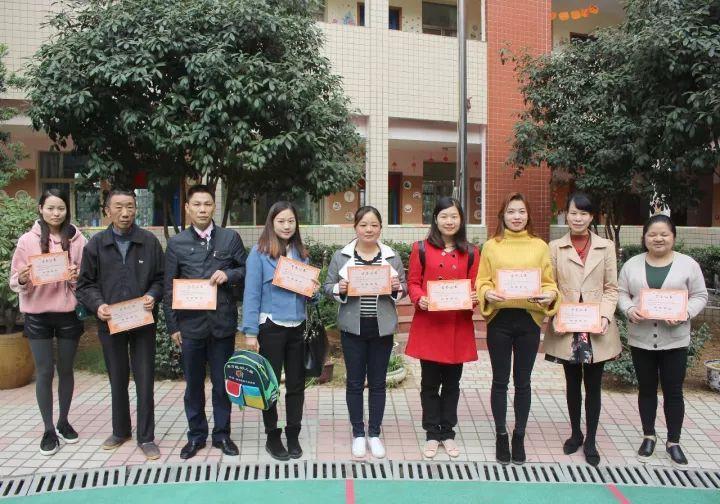 东方红幼儿园期末总结暨优秀员工表彰大会