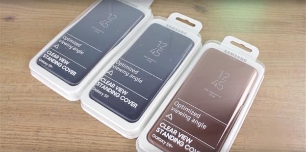 三星S9手机未出,官方保护壳却提前来了,有你喜欢的吗