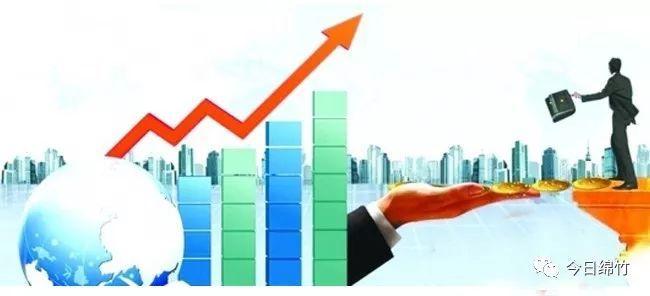 绵竹gdp_今日绵竹 国民经济快速发展 综合实力显著增强
