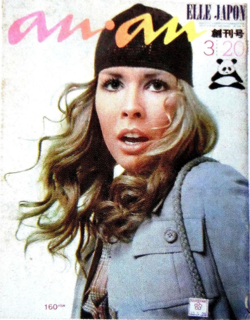 """这本号称""""扒光""""所有偶像的日本女性杂志,尺度到底有多大?"""