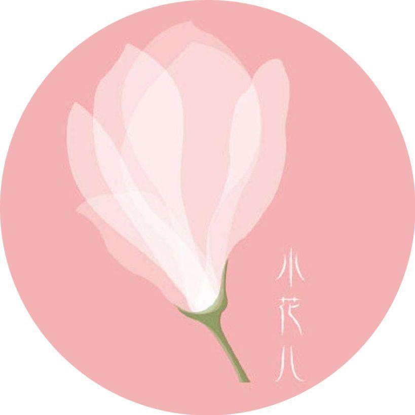 今日立春 大提琴演奏—《惜春词》四季变换 只如初见.
