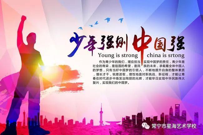 热烈庆祝大型少儿歌舞情景剧《中国梦.少年梦》完美落幕