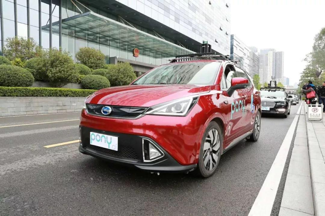 广汽集团携手小马智行试运营无人车 无人驾驶网约车真要来了?