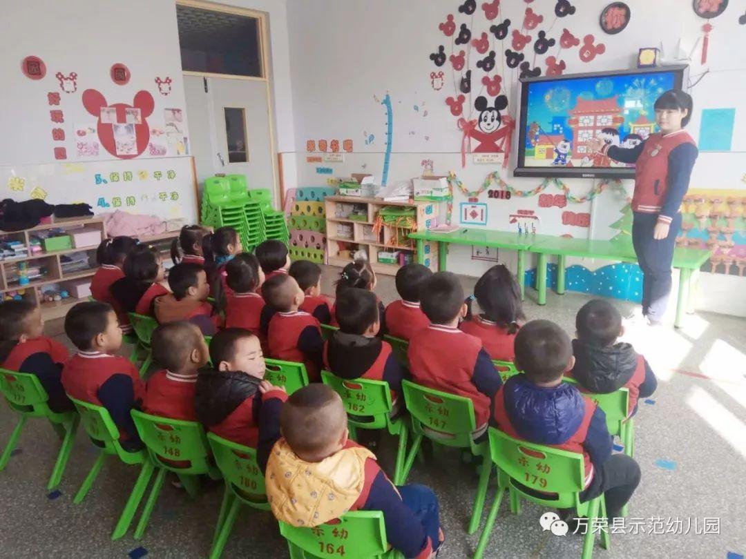 幼儿园diy手工制作福字