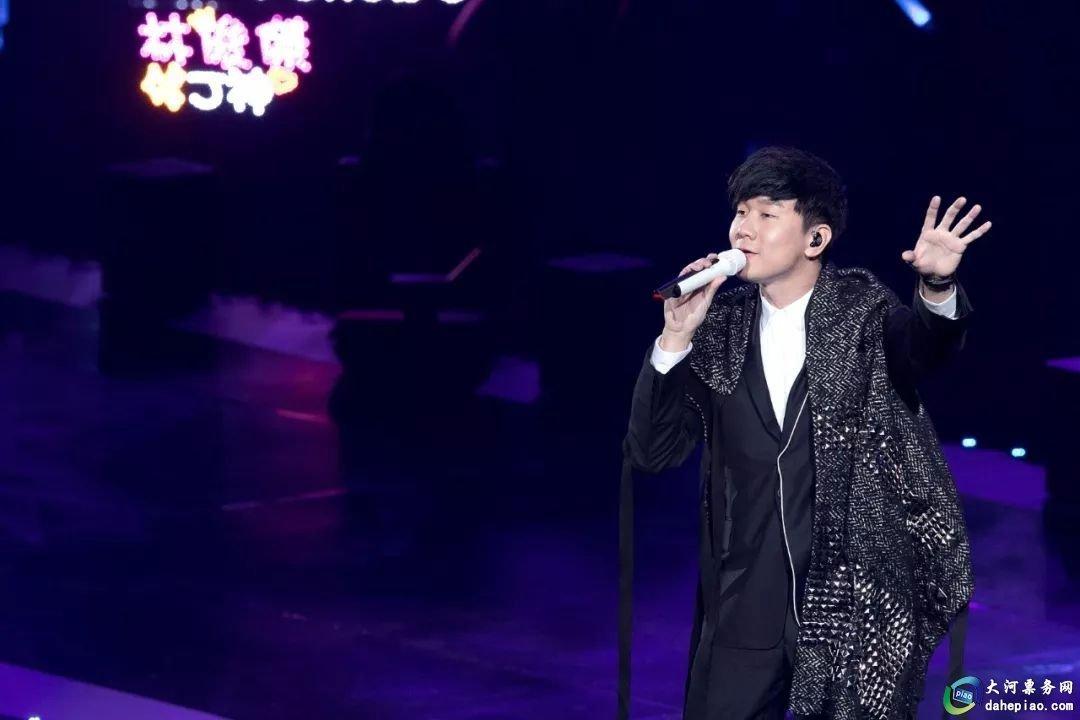 2018林俊杰上海演唱会时间,地点,票价,购票地址
