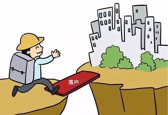 非户籍人口_城镇化建设重点敲定 城市人口多了,服务会打折吗