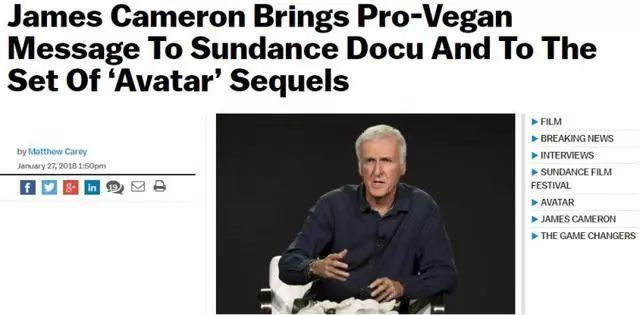 如果世界变成这样,你还要吃肉吗?《阿凡达2》终于开拍,导演卡梅隆禁止全剧组吃肉