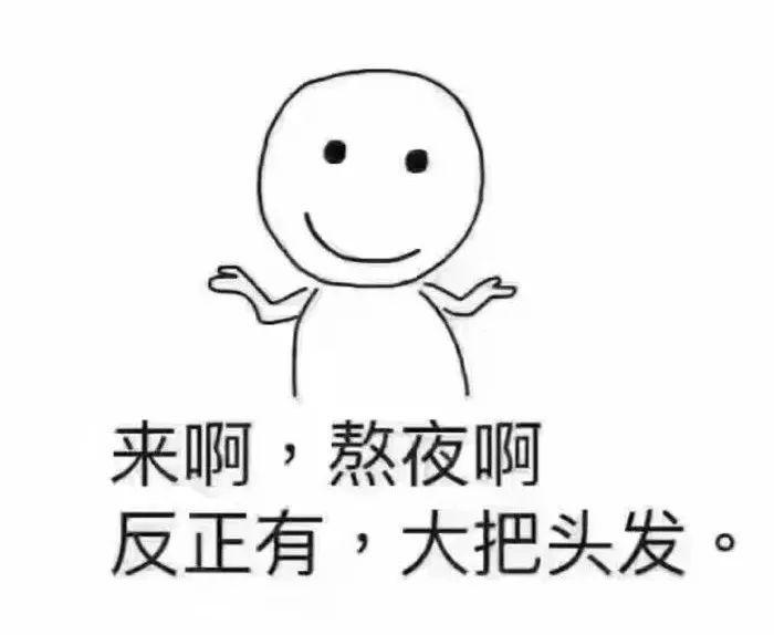 动漫 简笔画 卡通 漫画 手绘 头像 线稿 700_574