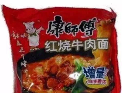 """5毛钱一包,当年堪称方便面界""""一哥"""",""""食华丰,路路通""""的广告语风靡天下图片"""