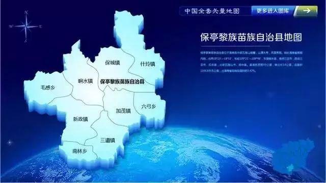 海南岛面积人口_蓝色高档东方市矢量地图AI源文件