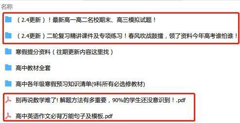 高中数学压轴题必用的6个手段+5大思路! 高考130+实在很简单!(责编保举:数学向导jxfudao.com/xuesheng)