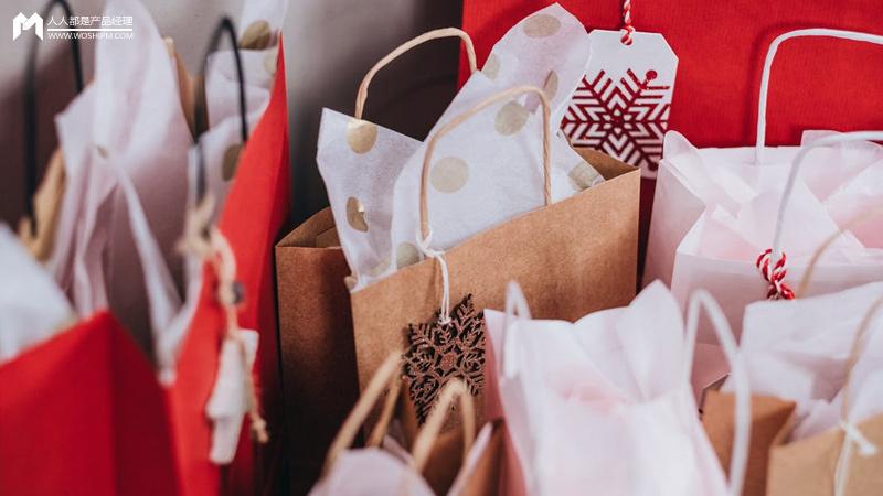 2017年度网络购物app市场研究报告
