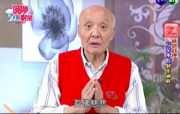 """""""法海""""乾德门病逝享年74岁 乾德门曾系新白娘子传奇法海扮演者"""