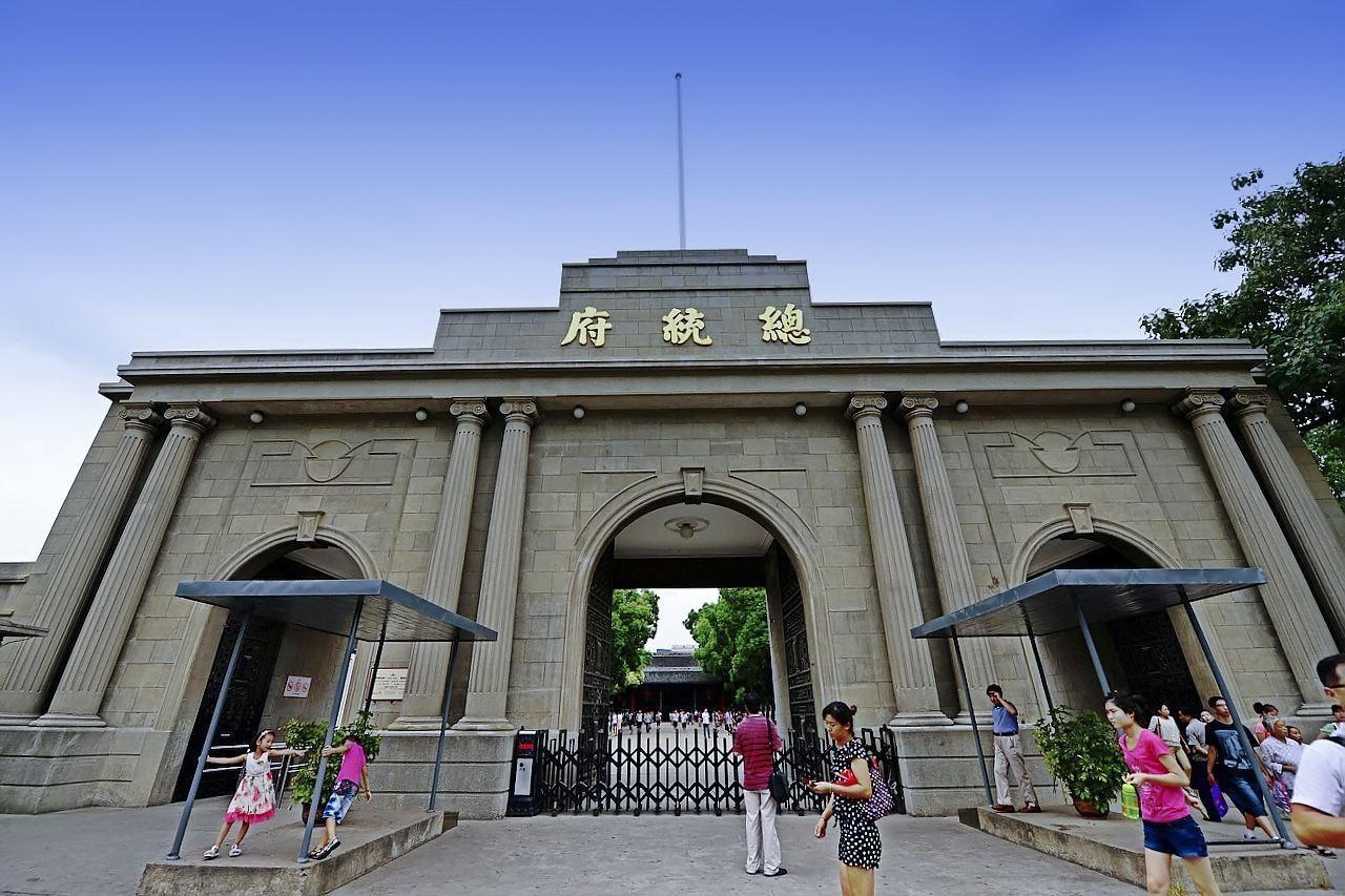 国庆黄金周期间中山陵开放时间调整,陵寝墓室关闭