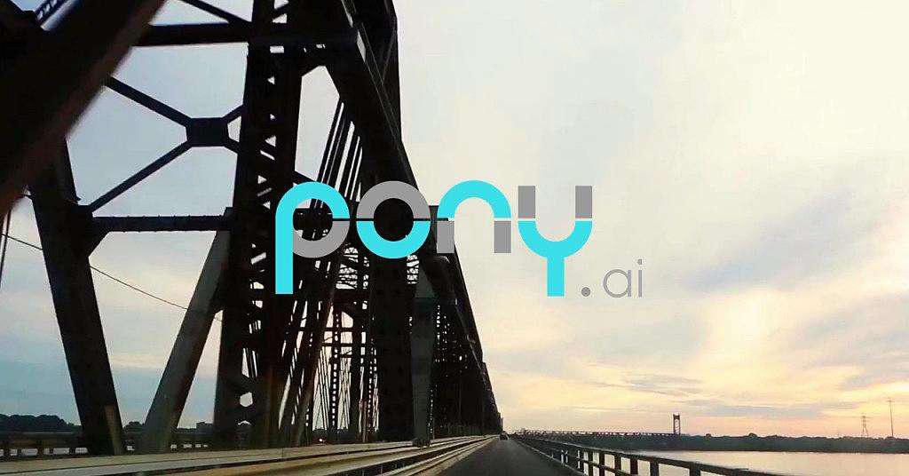 "Pony.ai开启道路试运营 自动驾驶企业加速""圈地"""
