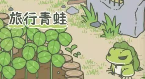 蓝调小生教学版 旅行青蛙 时下超火热的游戏背景音乐