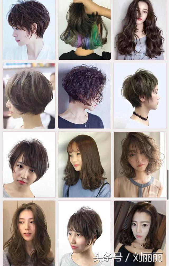 2018春节流行发型180款,烫烫,染染过新年图片
