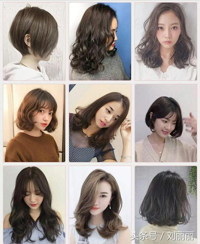 2018春节流行发型180款,烫烫,染染过新年