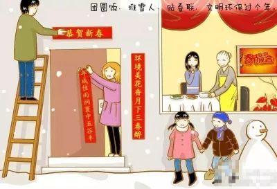 宝应一男子在扬州买了新房,放烟
