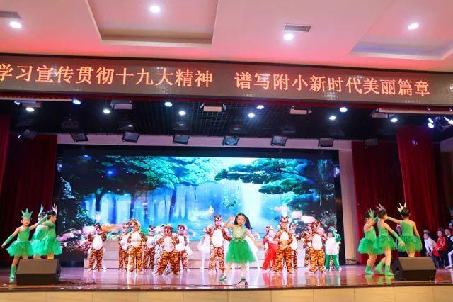 放飞中国梦 快乐共成长——泉州师院附小一年段开展迎