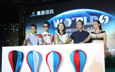杭州活动策划公司