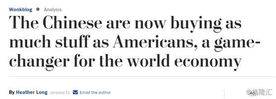 从2017年数据看追赶美国还要多久
