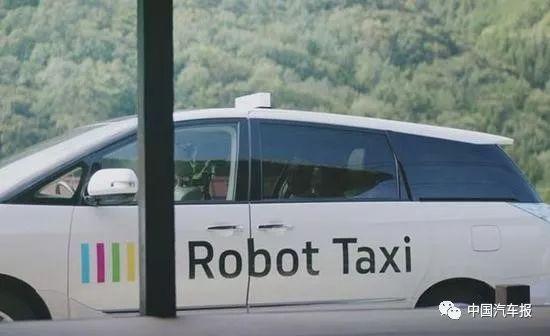 奔驰、博世联手制造自动驾驶出租车,角逐共享出行市场