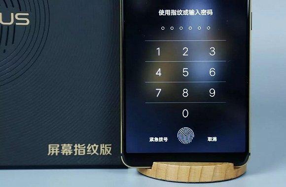 2018手机江湖展望:5G、AI、屏下指纹混战,海外厮杀的照片 - 2