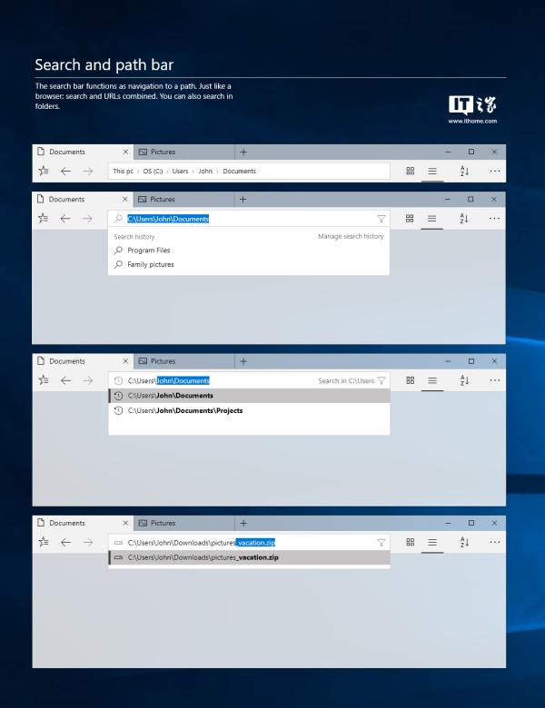 Windows10资源管理器添加UWP版概念(1)