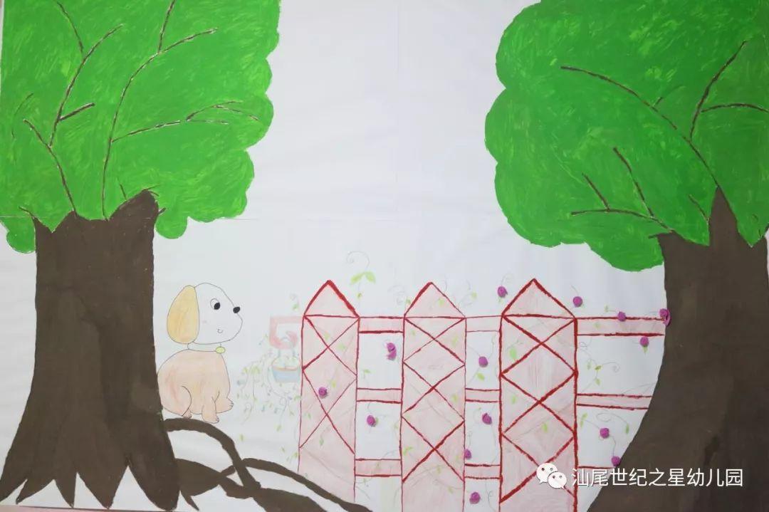 世纪之星幼儿园新学期环境布置图片