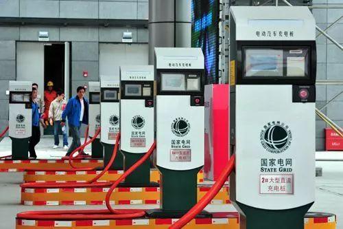 """【新华社】重磅:2020年我国电动汽车""""城际出行无忧""""!"""