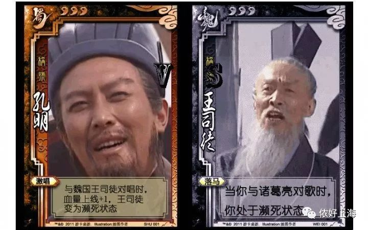 riri666_郑恺用上海话配音三国演义,真是666