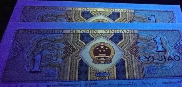 這種一角紙幣存世真的僅僅10000張?