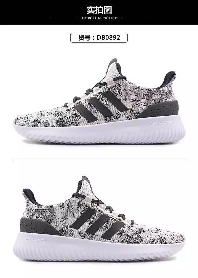 adidas neo男鞋2018春季新款