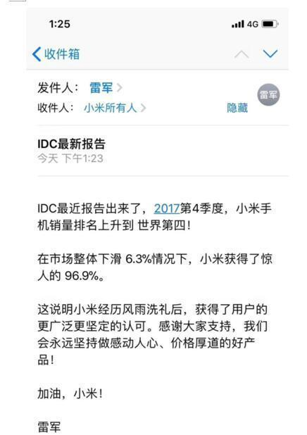 手机销售成功案例_小米手机销量超ov 雷军发内部信鼓励 红米是小米成功的关键?