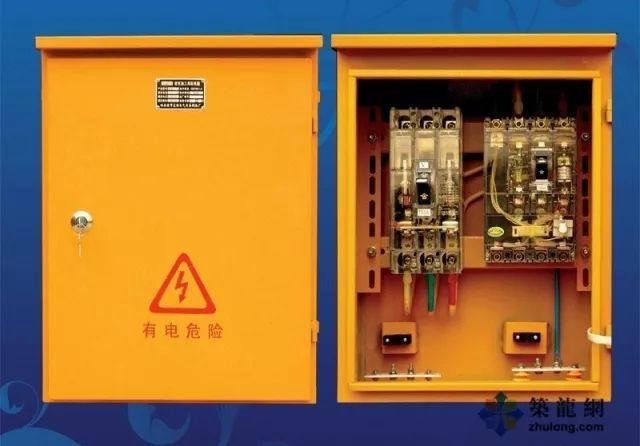 柜式空调开关箱_施工现场临时用电配电箱(柜) 标准化配置图集
