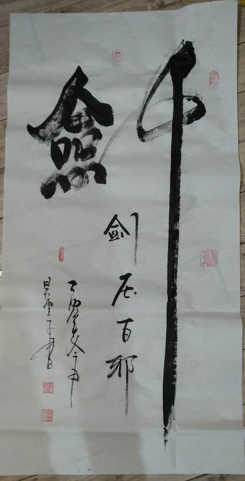 """""""道""""亦有道布德泽_----记河北涞源泰山宫住持叶宗龙"""